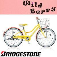 WildBerry(ワイルドベリー)ダイナモランプモデルWB006