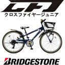 2017年モデル Bridgestone ブリヂストン CROSSFIRE Jr. クロスファイヤージュニア CIデッキモデル CFJ27 22インチ 7段変速 子供用自転車