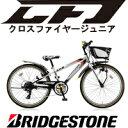 2017年モデル Bridgestone ブリヂストン CROSSFIRE Jr. クロスファイヤージュニア CIデッキモデル CFJ47 24インチ 7段変速 子供用自転車