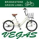 2017年モデル Bridgestone (ブリヂストン)【VEGAS (ベガス) VG00】20インチ 変速なし バスケット付き【新入学・新社会人の通学・通勤に便利】