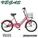 2016年モデル Bridgestone (ブリヂストン)【VEGAS (ベガス) VG006】20インチ 変速なし バスケット付き【新入学・新社会人の通学・通勤に便利】
