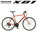 BRIDGESTONE ブリヂストンサイクル クロスバイク XB1 エックスビーワン XB542 XB492 XB442 XB392