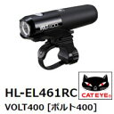 CATEYE キャットアイ HL-EL461RC VOLT4...