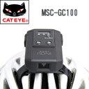 CATEYE(キャットアイ)【MSC-GC100】INOU イノウ【サイクルコンピュータ】自転車パーツ アクセサリー