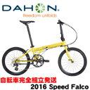 【資格を持った整備士による安全点検・自転車完全組立発送】