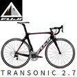 2015年モデルFUJI (フジ)【TRANSONIC 2.7 】ロードバイク【smtb-k】