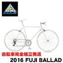 35%OFF 2016年モデル FUJI フジ BALLAD バラッド クロモリクロスバイク