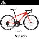 ACE 650