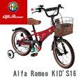アルファロメオ 16インチ 子供用自転車 Alfa Romeo KID'S16