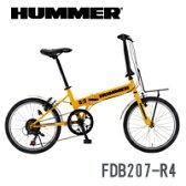 自転車 折りたたみ 20インチ ハマー 自転車 7段変速 【FDB207-R4】