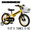 自転車 子供車 16インチ HUMMER KID'S TANK3.0-SE