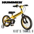自転車 子供車 16インチ ハマー KID'S TANK3.0