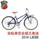 2016年モデルGIOS (ジオス)【LIEBE(リーベ)】クロスバイク【smtb-k】LIEBE