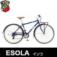 ジオス イソラ 2017 GIOS ESOLA クロスバイク スポーツ自転車 シティサイクル 2017年モデル GIOS ジオス ESOLA イソラ