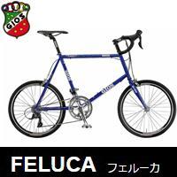 ジオス フェルーカ 2017 GIOS FELUCA 小径車(ミニベロ) スポーツ自転車 小径車 2017年モデル GIOS ジオス FELUCA フェルーカ【重い】