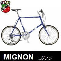 ジオス ミグノン 2017 GIOS MIGNON 小径車(ミニベロ) スポーツ自転車 自転車 ミニベロ お洒落