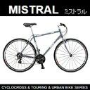 【在庫あり】2017年モデル 自転車 クロスバイク ミストラ...