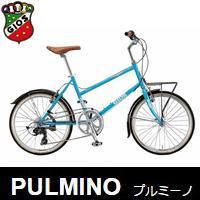 ジオス プルミーノ 2017 GIOS PULMINO 小径車(ミニベロ) スポーツ自転車 小径車 2017年モデル GIOS ジオス PULMINO プルミーノ