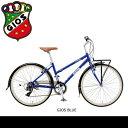 2019 GIOS LIEBE ジオス リーベ クロスバイク スポーツ自転車