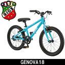 【在庫あり】GIOS GENOVA 18 ジオス ジェノア 18インチ キッズ・子供用自転車