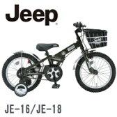 自転車 子供車 自転車 16インチ 自転車 子供用 ジープ JE-16