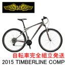 【決算セ−ル】30%offの大特価限定車2015年モデルGT (ジーティー)【TIMBERLINE COMP(ティンバーラインコンプ)】29インチマウンテンバイク 【smtb-k】TIMBERLINE COMP