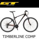 【15%off】GT TIMBERLINE COMP ジーティー ティンバーラインコンプ MTB マウンテンバイク