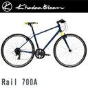 コーダーブルーム レイル700A khodaabloom Rail700A 2016 コーダブルーム クロスバイク 自転車