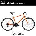 【在庫あり】2018年モデル コーダーブルーム レイル700A khodaabloom Rail700A 自転車 クロスバイク