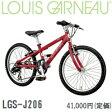 オプションパーツ同時購入がお得2016年モデル LOUIS GARNEAU (ルイガノ)【LGS-J206】20インチ 6段変速 子供用自転車【smtb-k】