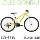 2016年モデル LOUIS GARNEAU (ルイガノ)【LGS-FIVE】26インチ【マウンテンバイク】サイドスタンド標準装備【smtb-k】