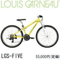 2016年モデル LOUIS GARNEAU (ルイガノ)【LGS-FIVE】26インチ【マウンテンバイク】サイドスタンド標準装備【smtb-k】の画像