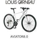 LOUIS GARNEAU ルイガノ AVIATOR8.0 クロスバイク