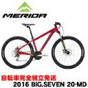 【在庫限り】【20%OFF】2016年モデル MERIDA メリダ BIG.SEVEN 20-MD ビッグセブン20 マウンテンバイク