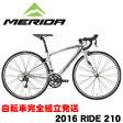 2016年モデルMERIDA (メリダ)【RIDE 210(ライド210)】ロードバイク【smtb-k】