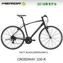クロスバイク クロスウェイ 100R MERIDA CROSS WAY 100R 2018年モデル