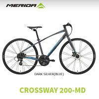 メリダ MERIDA クロスバイク CROSSWAY 200-MD 2019年モデルの画像