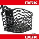 【ネット特価】 【OGK FB-029X】 折畳み自転車と コンパクト自転車に最適!