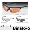 BINATO-X(ビナート6)3セットレンズ