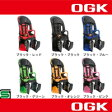 OGK RBC-011DX3 アジャスタブルヘッドレスト付うしろ子供のせ 自転車 チャイルドシート