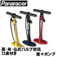 Panaracer(パナレーサー)【楽々ポンプBFP-PSA】
