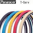 Panaracer(パナレーサー) T-serv Tサーブ タイヤ