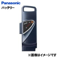 Panasonic(パナソニック) バッテリー 8.9Ah NKY325B02→代替品NKY450B02 リチウムイオンバッテリー 電動アシスト自転車用 スペアバッテリー