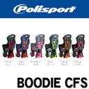 Polisport BOODIE CFS(ポリスポート ブーディー CFS)【チャイルドシート(後用)】リアチャイルドシート【後用子供乗せ】【後子供乗せ】自転車パーツ