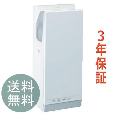 【3年保証】新機種 三菱ジェットタオルスリム(ヒ...の商品画像