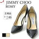 JIMMY CHOO 正規品 ジミーチュウ パンプス エナメル 本革 ブラック ピン ヒール 8cm 9cm ポインテッドトゥ ベージュ 黒 ジミーチュー レディース 靴 大きい サイズ 25cm 小さい サイズ 22cm ROMY