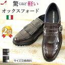 【スーパーセール特価】ステファノガンバ オックスフォード シューズ 本革 レディース STEFANO GAMBA|おじ靴 黒 レザー マニッシュ シューズ メンズライク ブラック ブラウン 革靴 疲れない 歩きやすい 軽い 大人 きれいめ 大きいサイズ イタリア ブランド 送料無料