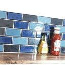 【普通のシール】タイル 3色タイル 3色で同梱されたタイル 可愛い ブルー 青 白目地 長方形タイル 本物の焼き物タイル