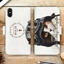 ■送料無料 ■スマホケース手帳型 ■全機種対応 アイフォーン アンドロイド SIMフリー ■猫 ネコ かわいい 肉球 しっぽ