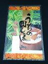 ラミネートパック米袋うちの田んぼ 5kg用 100枚